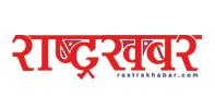 Rastra Khabar, Web Hosting in Nepal